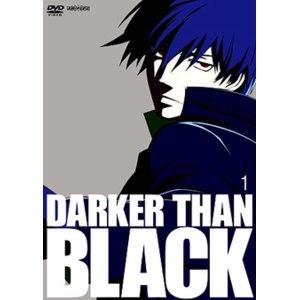 Аниме Темнее черного фото