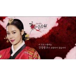 Жестокий дворец - Война цветов | Cruel Palace - War of Flowers | Goongjoongjanhoksa - Ggotdeului Jeonjaeng фото