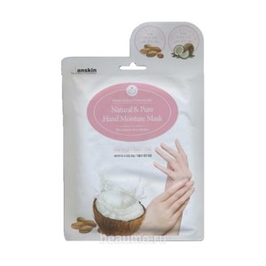 Маска для рук Anskin Natural & Pure Hand Moisture Mask фото
