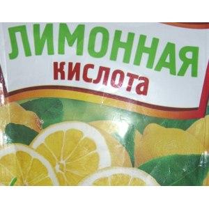 Лимонная кислота Русский аппетит фото
