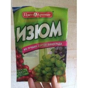 """Изюм ТМ """"ЦветАромат"""" из лучших сортов винограда фото"""