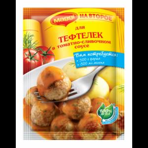 "Приправа Maggi Для тефтелек в томатно-сливочном соусе ""100% вкуса"" фото"