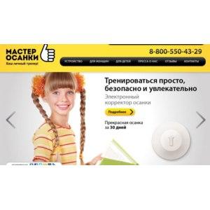 Интернет-магазин www.masterosanki.ru фото