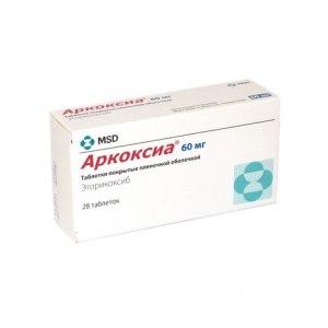 аркоксия 60 препарат инструкция цена