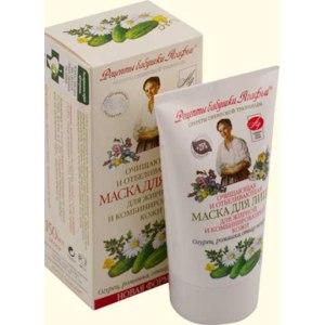 Маска для лица Рецепты бабушки Агафьи Очищающая и отбеливающая для жирной и комбинированной кожи фото