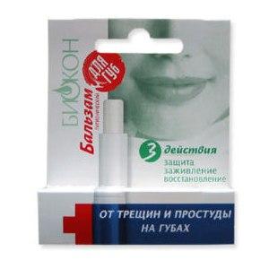 Бальзам для губ Биокон От трещин и простуды на губах фото
