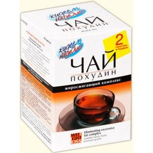 """Леовит Чай """"Похудин"""" жиросжигающий комплекс фото"""