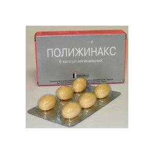 Противогрибковое средство Innotech Полижинакс вагинальные капсулы фото