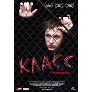 Класс / Klass (2007, фильм) фото