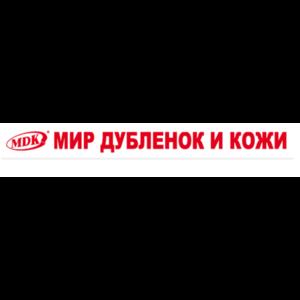 Мир Дубленок и Кожи, Харьков фото