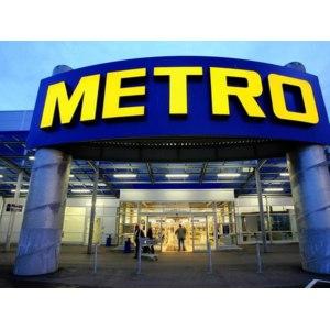 """""""Metro"""" - магазины cash & carry фото"""