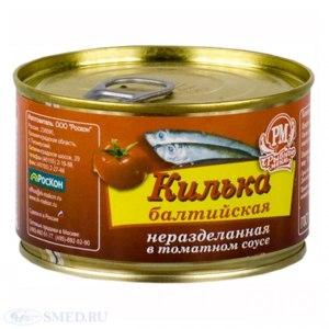 Консервы рыбные Роскон Килька балтийская неразделенная в томатном соусе. Рыбное меню фото