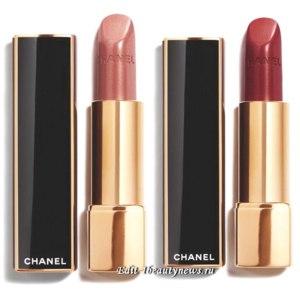 Губная помада Chanel Rouge Allure Lipstick Les Chaînes D'Or Holiday 2020 фото