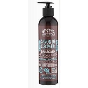 Бальзам для волос Planeta Organica SAVON DE CLEOPATRA на натуральном кунжутном масле, молочных протеинах и цветочном меду фото