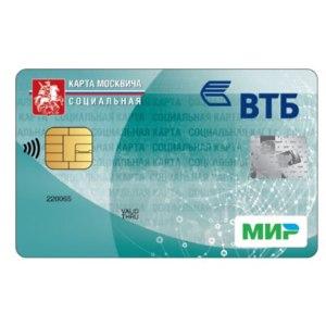 Социальная карта москвича банка ВТБ фото