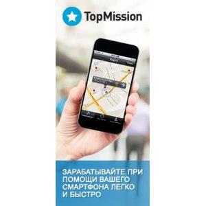 topmission.ru фото
