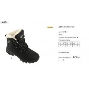 Ботинки Женские Инстеп b015-1 фото