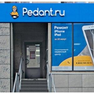 Сервисный центр по ремонту техники Apple Pedant.ru, Казань фото