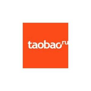 taobao.ru фото