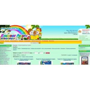 Сайт Книжная радуга фото
