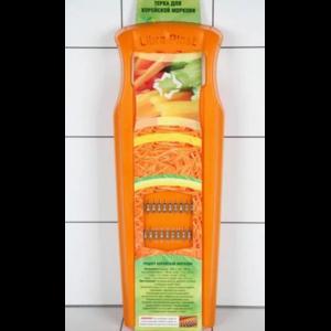 """Терка Libra-plast  для корейской моркови """"Экстра"""" ЛБ-163 фото"""