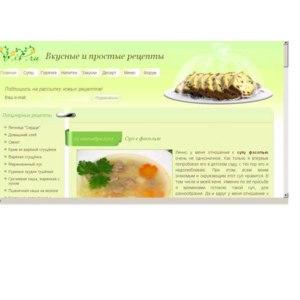 Вкусные и простые рецепты vkusno-i-prosto.ru фото