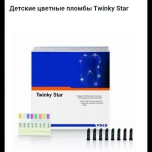 Цветные пломбы Twinky Star Детские  фото