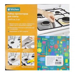 Набор протекторов для плиты Fix Price , 2 шт фото