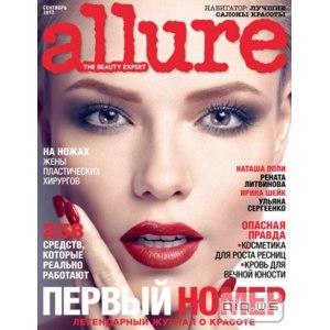 Журнал Allure фото
