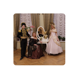 "Интерактивная программа ""Средь шумного бала"", Санкт-Петербург фото"