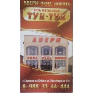 Тук-Тук, Славянск-на-Кубани фото