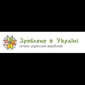 madeinua.org - Сделано в Украине (каталог украинских производителей) фото