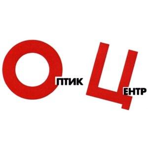 Оптик-Центр, Челябинск фото