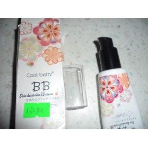 BB крем Tinydeal Flawless Revitalizing Repair Blemish Balm BB Cream Skin Care Makeup Cosmetic for Women HCI-132800  фото