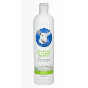 Бальзам Beauty farm на козьем молоке для здоровья и густоты волос фото