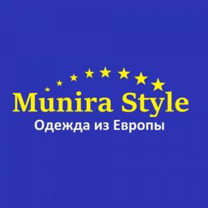 Секонд Хенд Munira Style Одежда из Европы, Харьков, Украина фото
