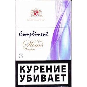 Сигареты blooming silver super slim купить электронная сигарета саранск купить дешево