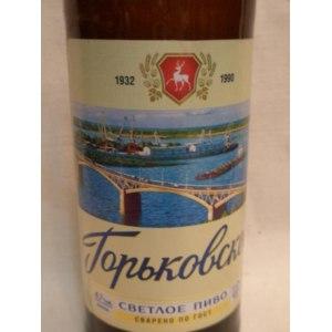 Пиво Балтика Горьковское светлое фото