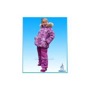 """Комплект (куртка + полукомбинезон) """"ЗИМКА"""" Зимний для девочки, модель 315 фото"""