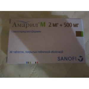 Лекарственный препарат  Амарил М фото