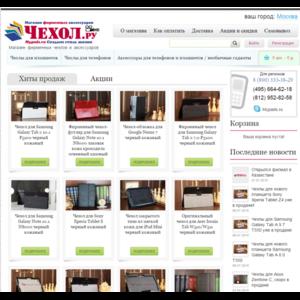 Сайт Mypads.ru фото