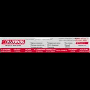 """Интернет-магазин """"Эльдорадо"""" - eldorado.ru фото"""