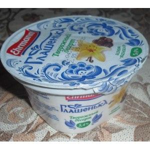 """Десерт творожный Ehrmann """"Глашенька"""" Изюм-ваниль фото"""