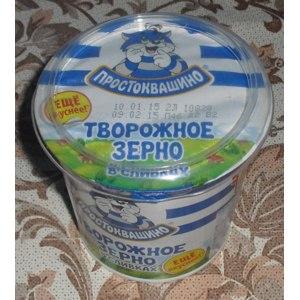 """Продукт творожный зернёный Простоквашино """"Творожное зерно в сливках"""" с м.д.ж. 7% фото"""