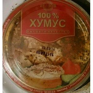 Хумус Салаты и Деликатесы паста из нута с кедровыми орешками фото