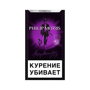 Сигареты филип морис оптом цены купить капитан блэк сигареты оптом