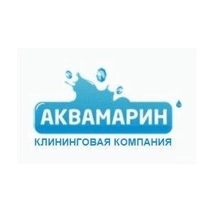 Клининговая компания Аквамарин, Москва фото