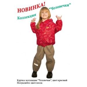 Куртка ТИМ Человечки фото