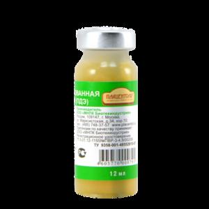 БАД Плацентоль Плацента денатурированная эмульгированная (ПДЭ) фото