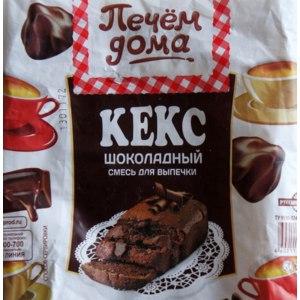 Смесь для выпечки Русский продукт «Печём дома» Кекс Шоколадный фото